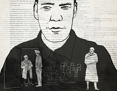 Jailed for a LIKE, by Codastory