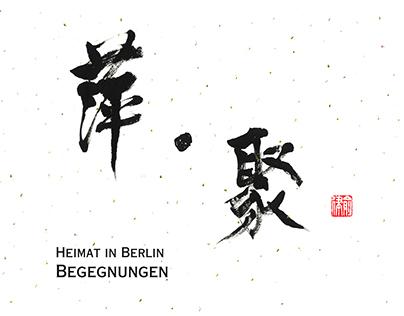 Heimat in Berlin · Begegnungen 2018
