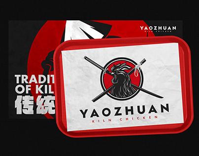 yaozhuan brand