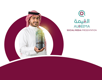Alqeema - Social Media