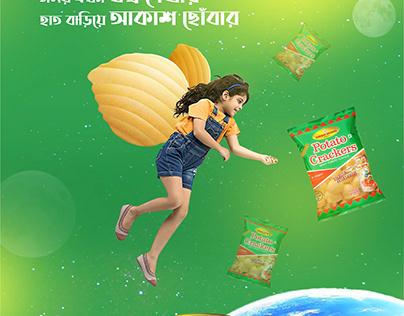Bombay Sweets Digital
