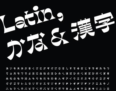 Ribaasu Typeface