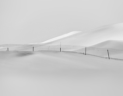 Al Madam Desert