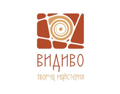 """Логотип творчої майстерні """"Видиво"""""""