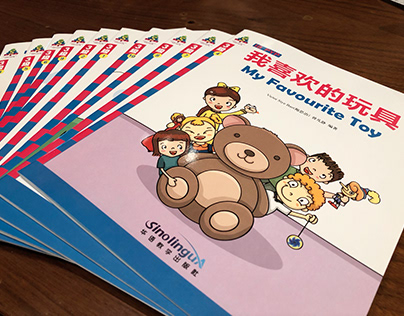 illustrations for Chinese Teaching Materials