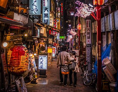 Shinjukuscapes