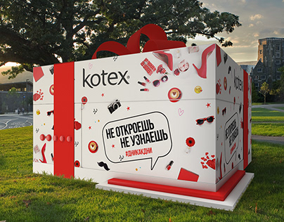 Kotex activation program
