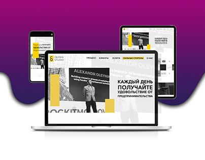 Olynyk studio | Консалтинговое агенство | Реклама |