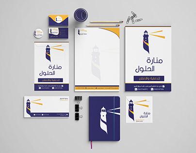 Manara Agency Identity