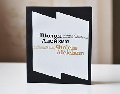 Каталог выставки/ Exhibition catalogue Sholem Aleichem