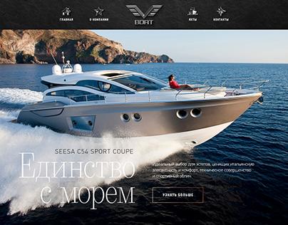 Vboat. Yachts