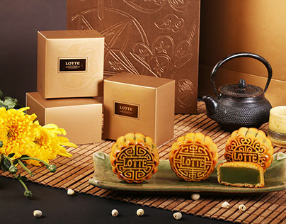 Lotte Hotels & Resorts - Mooncake Box 2017