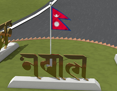 3D Ranjana Lipi Text & Flag