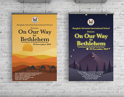 On Our Way To Bethlehem Poster Design