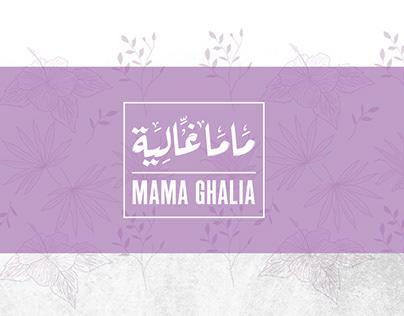 Mama Ghalia - Brand Book