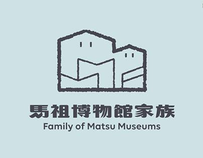 馬祖博物館家族識別設計 VI design for Family ofMatsu Museums
