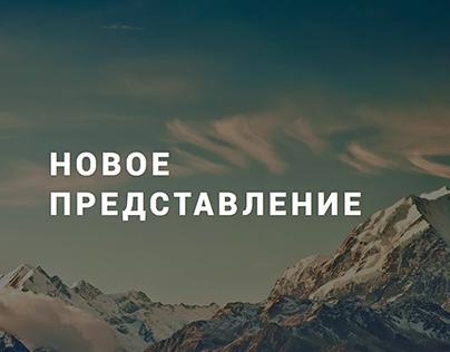 Sochi.Camera