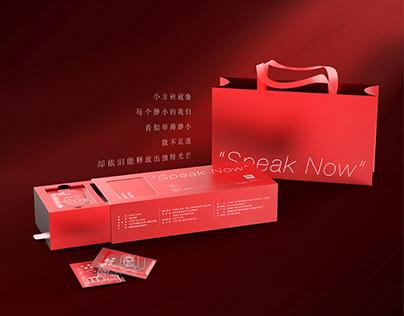 广福心道® | Speak Now Biscuit White Tea Poster Design