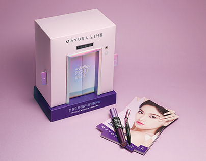 Maybelline New York Pushup Angel Mascara Press kit