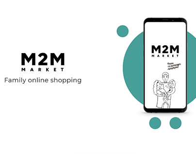 m2m Market - Family shopping app