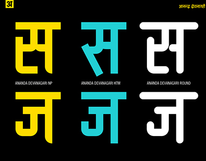 Ananda Devanagari Font - 3 Styles FREE