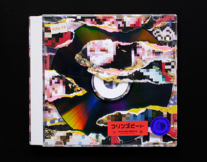 Korinzu — On Hold Single