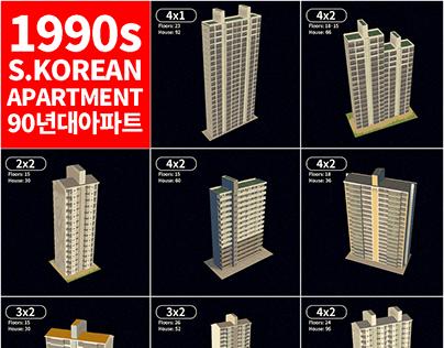 1990s S.Korean Apartment