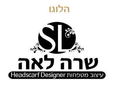 Branding for Sarale'a- headscarves Designer