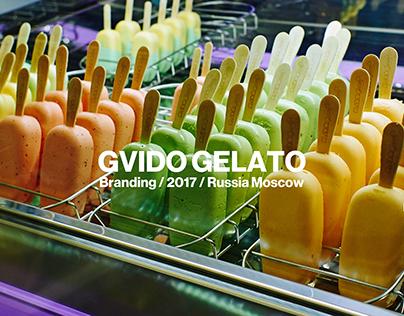 GVIDO GELATO / Branding / 2017 / Russia Moscow