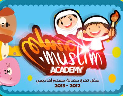 حضانة مسلم أكاديمي