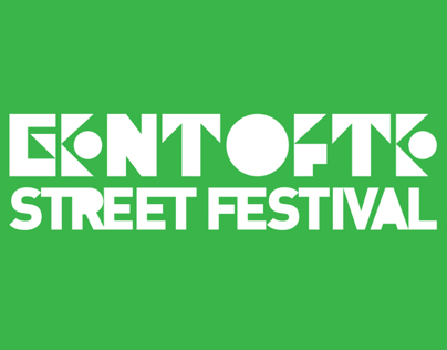 Gentofte Street Festival 2013