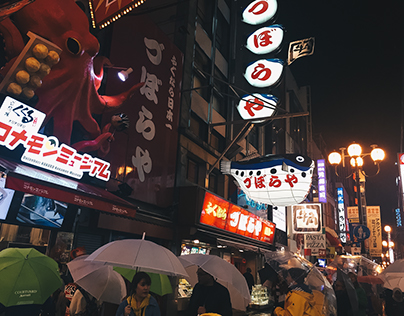 Japan | October 2017