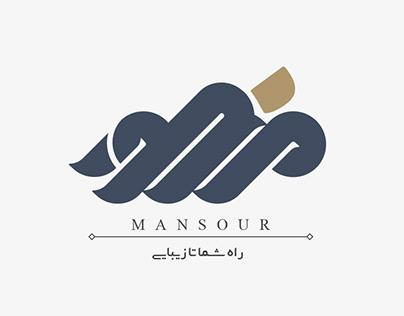 Mansour Production Group logo Design