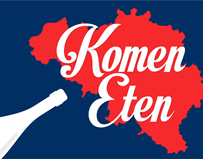 Komen Eten 2017 title sequence