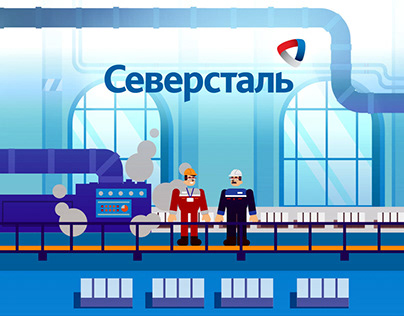 Severstal animation