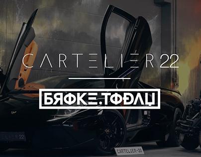 Cartelier 22 x Broke.Today | Seensign