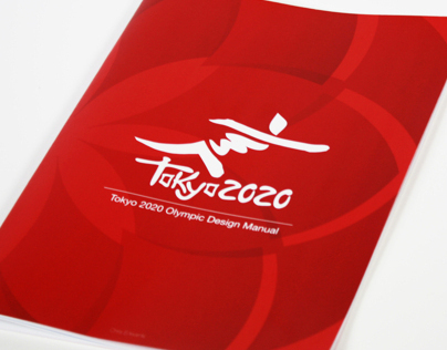 Tokyo 2020 Olympic Games Design