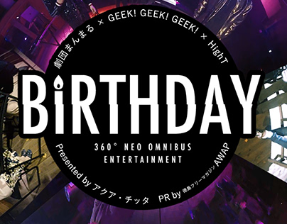 【360° Neo Omnibus Entertainment】BIRTHDAY