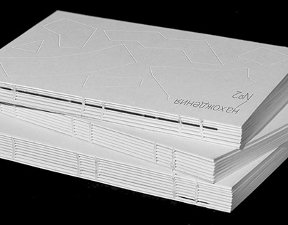 Nahozhdenia / A series of guidebooks to Moscow