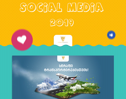 Social Media 2019 - Space Cargo by Smart Web
