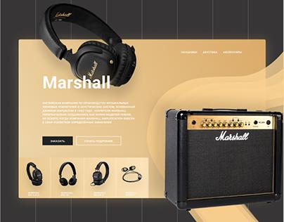 Marshall | music store