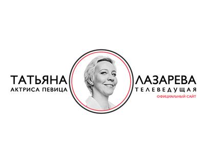 Website for Tatiana Lazareva (tatianalazareva.com)