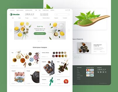 Tea Online Store