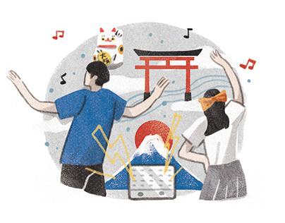 Taoyuan Story No.49 | Editorial Illustration