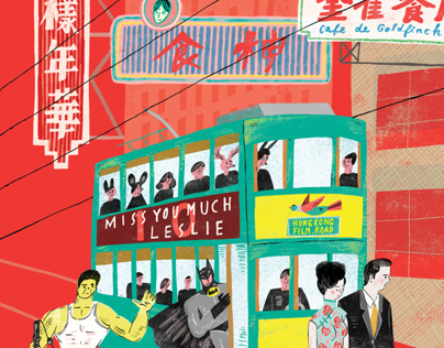Hongkong drawing project