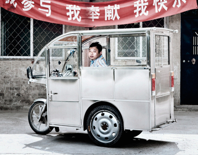 Beijing bicycle taxi's