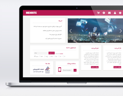 Mehritc UI Design