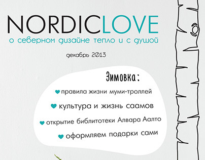 Nordic Love Magazine