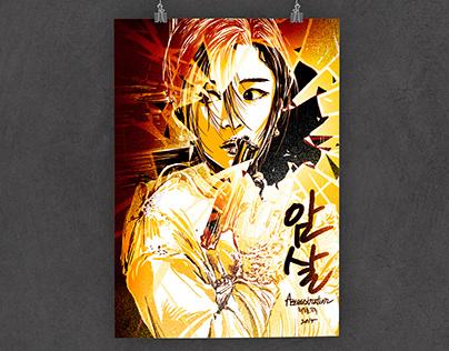 Assossination / Movie fan art poster & cover