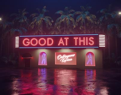 """Good at This """"Album Cover"""""""
